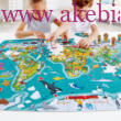Világkörüli út kirakó és társasjáték, 2-in-1 World Tour Puzzle and Game - HAPE