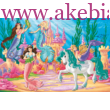 The castle of Meamare, 150db kirakó 1 db Schleich/Bayala figurával - Schmidt Spiele